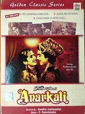 Anarkali - Pradeep Kumar, Bina Rai - Official Bollywood Movie DVD ALL/0