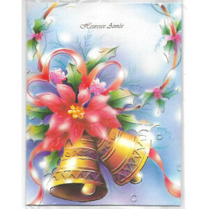 CARTE DOUBLE MUSICALE HEUREUSE ANNEE DECOR CLOCHES 14,5x19cm + ENVELOPPE  701A
