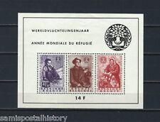 Belgium refugee year mnh stamp sheet - see scan