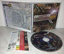 CD SUPER ROBOT LEGEND - A8-1103