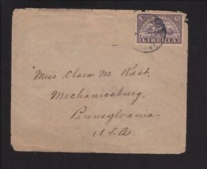 LIBERIA 1920'S(?) COVER MONROVIA TO MECHANICSBURG PENNSYLVANIA USA