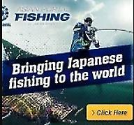 AsianPortal Fishing