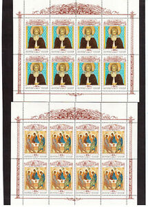 Russia-1991-2-MIni-sheets-MNH