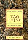 Tao TE Ching Personal by Stephen Mitchell (Hardback, 1988)