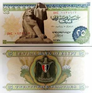 Egypt-1967-Twenty-Five-25-Piastres-UNC-P-42