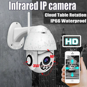 Wireless-Outdoor-HD-1080P-2MP-PTZ-WIFI-IP-IR-Camera-Night-Vision-Home-Security
