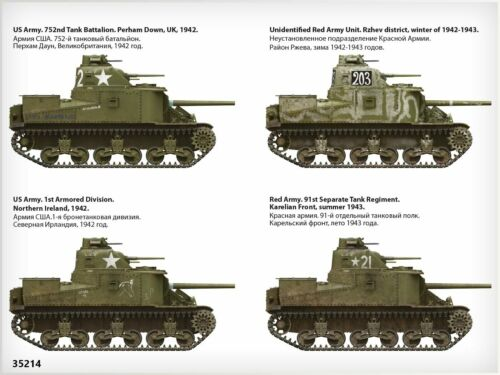 US Medium Tank M3 Lee Late Prod. Plastic model kit 1//35 MiniArt  35214