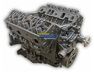 Details about 4 3L Vortec Marine Engine, 1996-2016 - Remanufactured -  MerCruiser, OMC