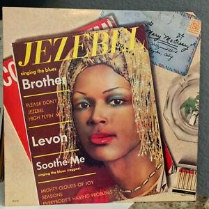 JEZEBEL-Mary-McCreary-12-034-Vinyl-Record-LP-EX