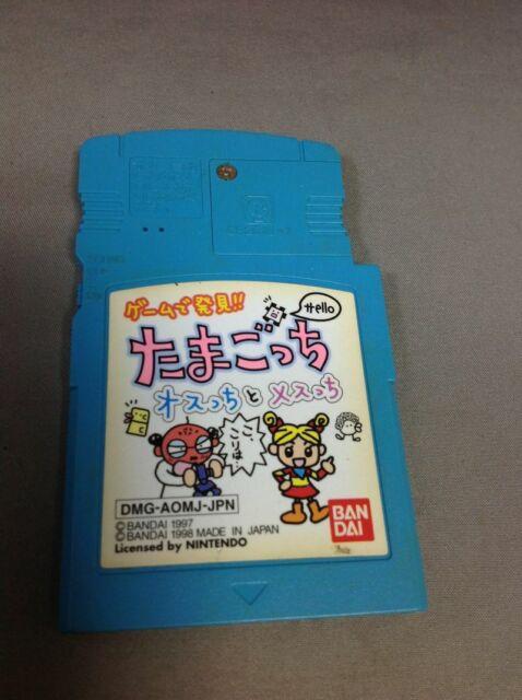 A Game de hakken! Tamagocchi Osucchi to Mesucchi Gameboy Nintendo GB Japan
