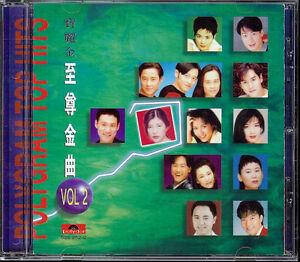 Various-Made-in-HK-1995-Vol-2-CD