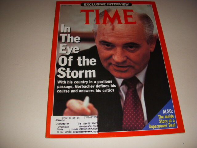 TIME Magazine, JUNE 4, 1990, MIKHAIL GORBACHEV INTERVIEW, DAVID LYNCH, TIANANMEN