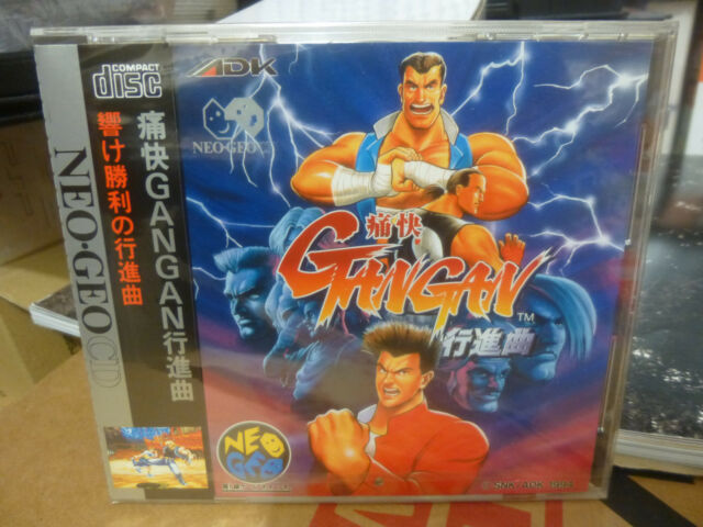 Tsukai Gan Gan (Aggressors of Dark Kombat) New Factory Sealed Neo Geo CD Import