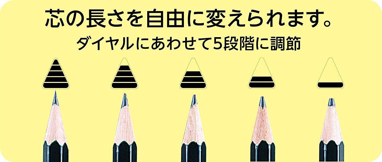 Kutsuwa Japan STAD K/'ZOOL Multi Sharpener Pencil Sharpener RS018LB