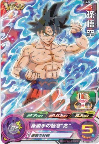 Super Dragon Ball HEROES Card Son Goku PJS-38 Japanese V-Jump Promo MINT