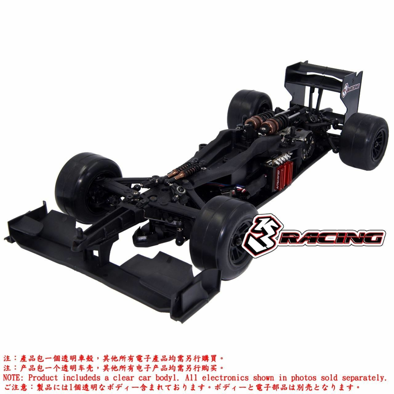 3 RACING Sakura FGX EVO 2018 1 10 Radio Control F-1 Formula 1 episodio Kit de coche con Lexan Body Set