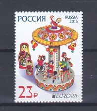 RUSSIA, EUROPA CEPT 2015, OLD TOYS THEME, MNH