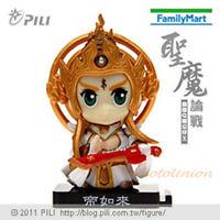 Tortenfigur Pili Q Puppet Series Chinese Legendary Tathagata King Buddha A21