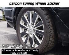 "Carbon Tuning Wheel Mask Sticker For  Hyundai NF sonata Transform 17"" [2007~09]"