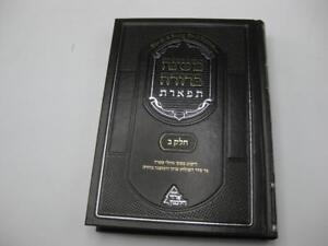 NEW-Hebrew-MISHNAH-BERURAH-TIFERET-amp-SEPHARDIC-HALACHOT