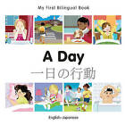 A Day by Milet Publishing (Board book, 2016)