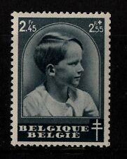 1937 BELGIUM INTERNATIONAL STAMP DAY(LMM) S.G.786