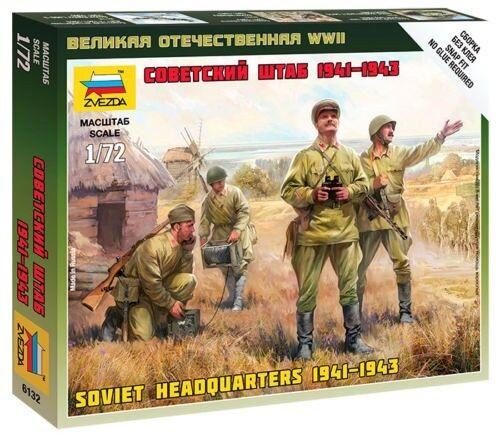 Zvezda 6132 Soviet Headquarters 1941-1943  1//72    plastic model kit