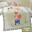 Complete-Baby-Nursery-Bed-Bedding-Set-Cot-Quilt-Duvet-Bumper-Fitted-Sheet-Pillow thumbnail 32