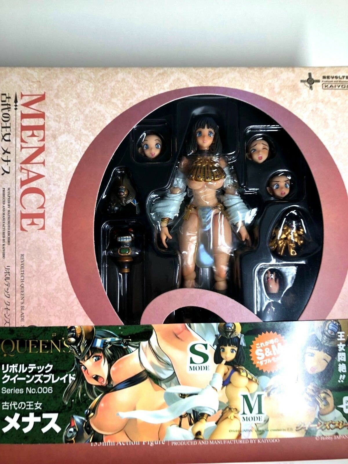 Free Shipping from Japan Authentic Revoltech Queens Blade 006 Menace Kaiyodo