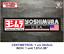 Sticker-Vinilo-Decal-Vinyl-Aufkleber-Adesivi-Autocollant-Yoshimura-Race-Shop-USA miniatura 5