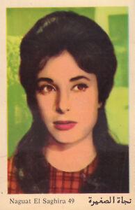 ARABIAN-MOVIE-STAR-CARD-MAPLE-LEAF-No-49-NAGUAT-EL-SAGHIRA