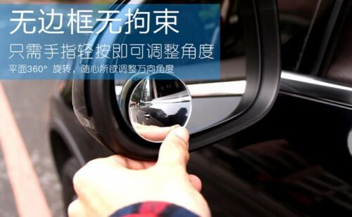 2x Universal AUTO ACCESSORIES Car Convex Wide Angle Blind Spot Mirror RearView