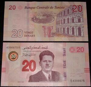 Tunesia 20 dinar 2017 P97. AUNC. El Jem amphitheater. Farhat Hached.