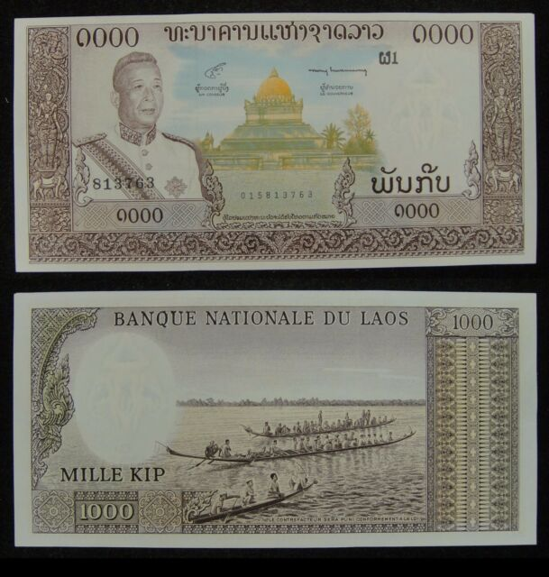 Lao 1000 Kip BANKNOTE 1963 Almost Uncirculated