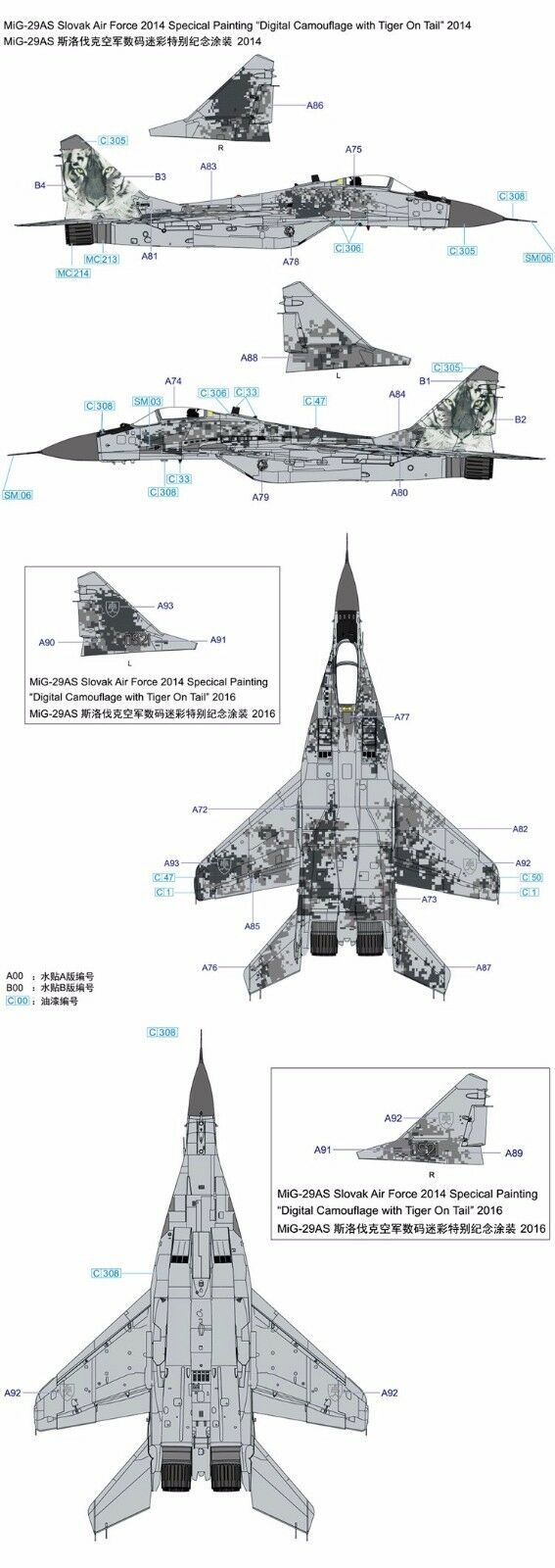 Great Wall Hobby S4809 S4809 S4809 1 48 MiG-29AS Slovak Airforce 2014 Special Painting a8a3c8