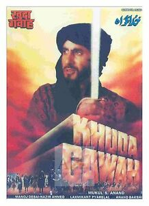 Khuda Gawah 2 Amitabh Bachan Bollywood Movie Posters Classic Indian