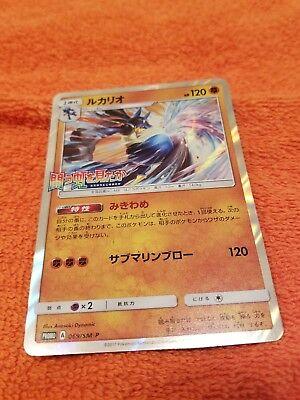 Lucario 069//SM-P Sun /& Moon Battle Rainbow Promo Holo Japanese Pokemon Card