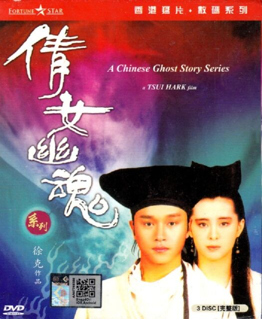 A Chinese Ghost Story I , II , III _ H.K Movie DVD