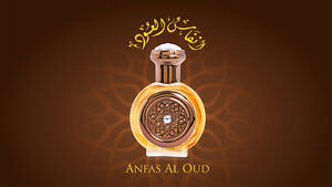 Anfas al oud 15ml very authentic perfume oud rose spicy oil attar  by al rehab