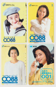 LOT  4 TC JAPON - FEMME Femmes pub Telephone - GIRL WOMAN JAPAN phonecards - 6