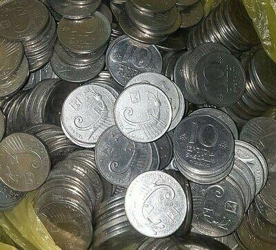 Lot Of 25 Old Israeli Coins 10 Sheqalim Ten Sheqels Shekel Israel Coin Sheqel