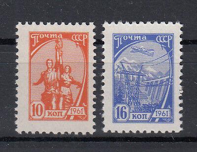 Russland Briefmarken 1961 Freimarken Sozialismus Mi.2439+40** Postfrisch Zu Hohes Ansehen Zu Hause Und Im Ausland GenießEn Russland & Sowjetunion