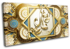 Arabic-Islam-Quran-Abstract-Religion-SINGLE-CANVAS-WALL-ART-Picture-Print