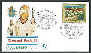 1982 Vaticano Viaggi Del Papa Palermo - Sv RafraîChissant Et BéNéFique Pour Les Yeux