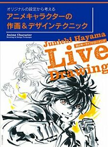 JAPAN-Junichi-Hayama-Anime-Character-Drawing-amp-Design-Techniques-Book-USED