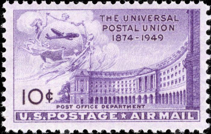 1949 10c Post Office Department Building, 75th Scott C4