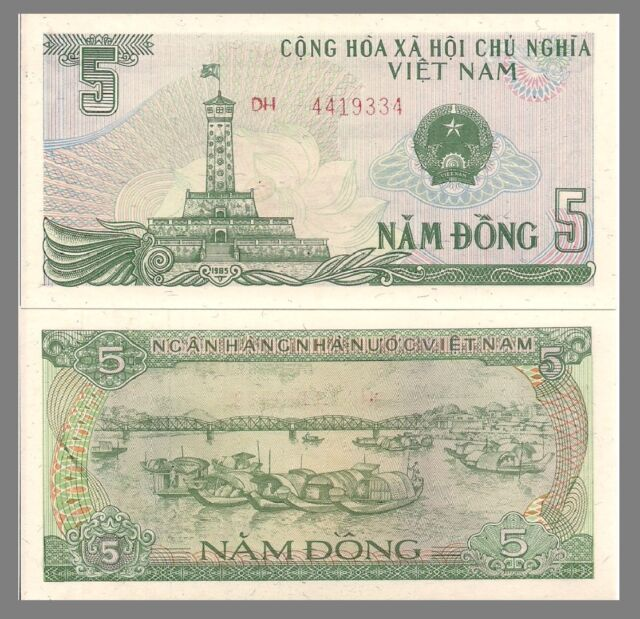 Viet Nam P92, 5 Dong, Flag Tower / trestle bridge, river, boats 1985 UNC
