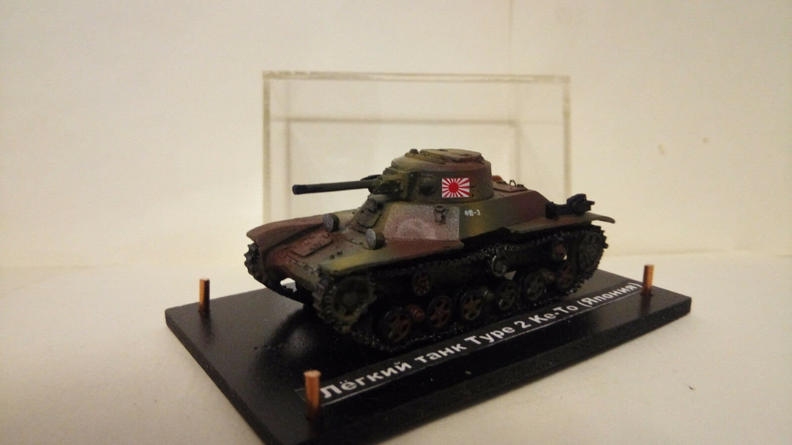 Light tank type 2 ke - to (japan) (1 72) resin