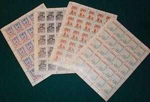 Liberia # C93-96 MNH Sheets 1955 UN Set Flag Map CV for Singles $65