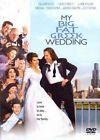 My Big Fat Greek Wedding 0026359199325 With John Corbett DVD Region 1